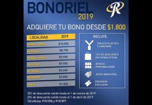 Inicia Venta de Bono Riel 2019